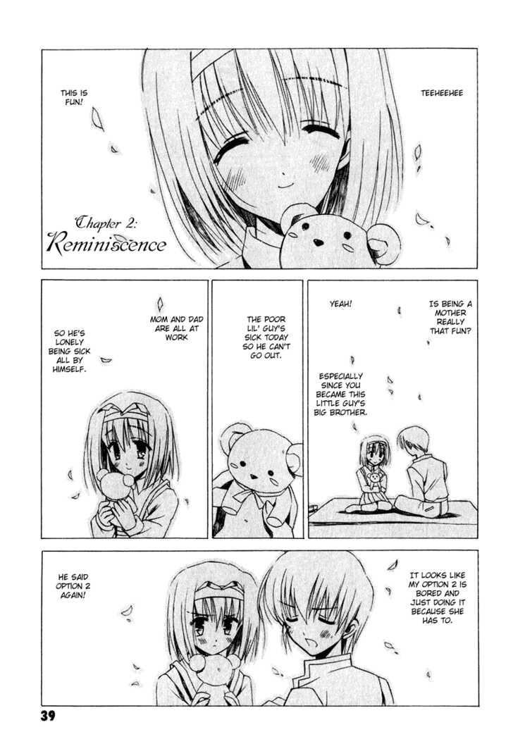 Sakura no Uta 2 Page 1