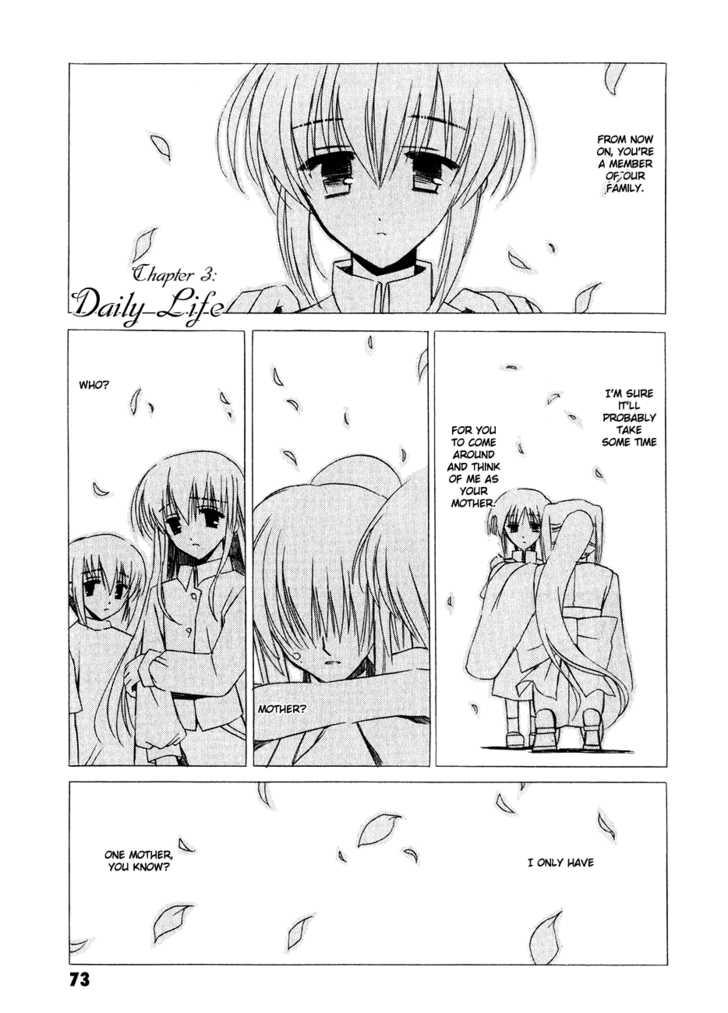 Sakura no Uta 3 Page 1