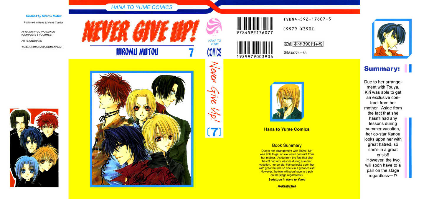 Never Give Up! 37 Page 3