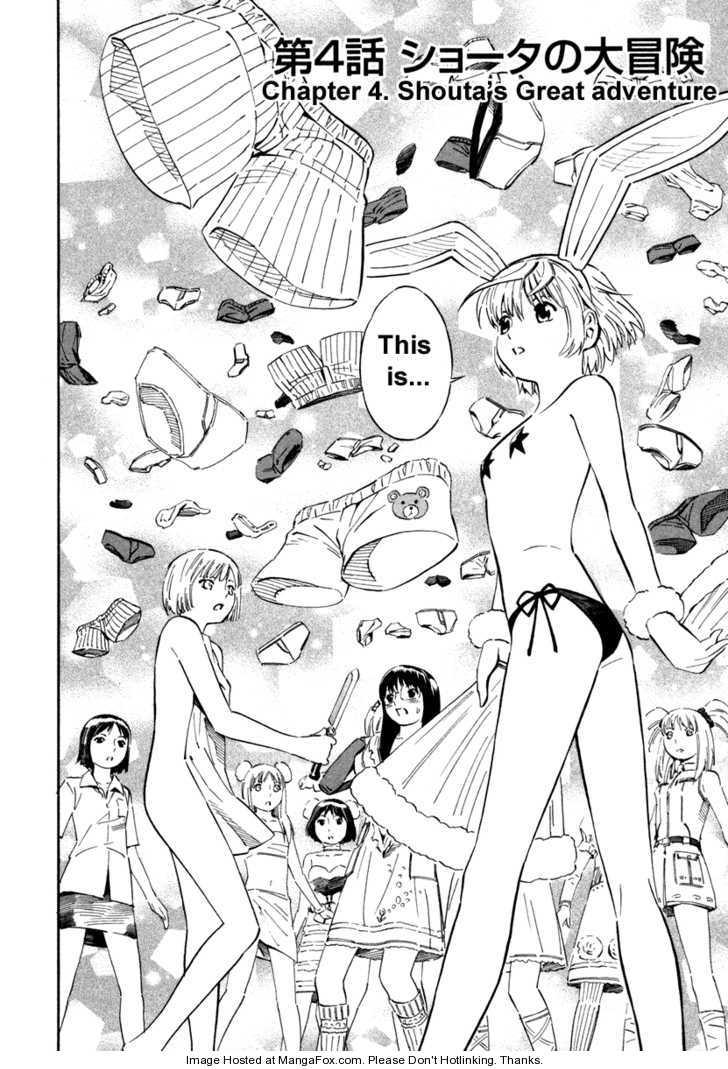 Blue Drop - Tenshi no Bokura 4 Page 3
