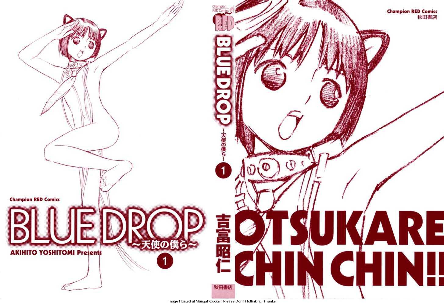 Blue Drop - Tenshi no Bokura 5 Page 3