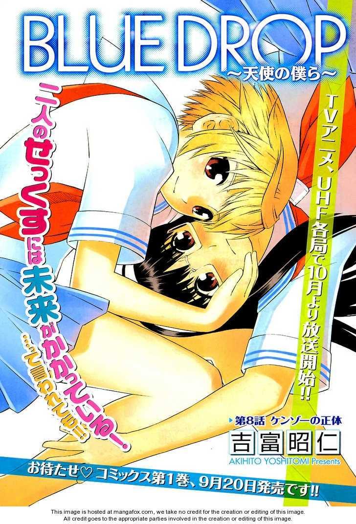 Blue Drop - Tenshi no Bokura 8 Page 1