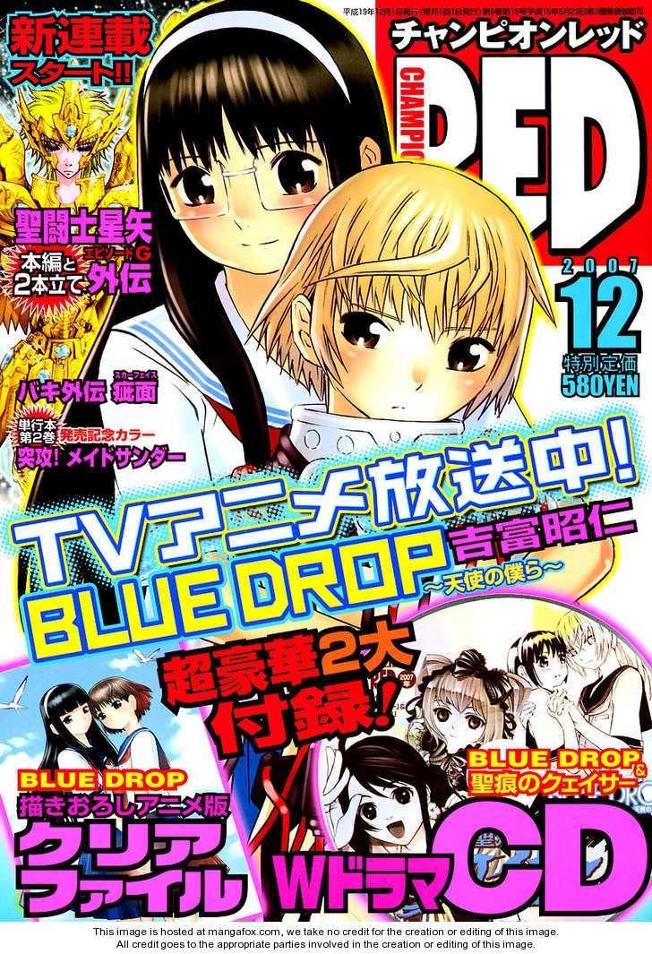 Blue Drop - Tenshi no Bokura 9 Page 1