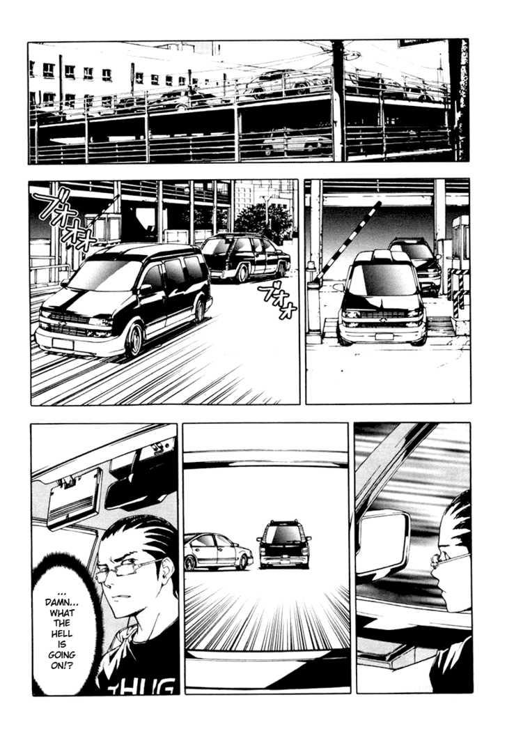 Until Death Do Us Part 8 Page 2