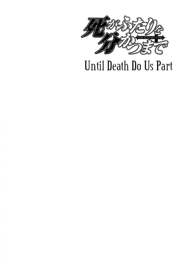 Until Death Do Us Part 15 Page 3