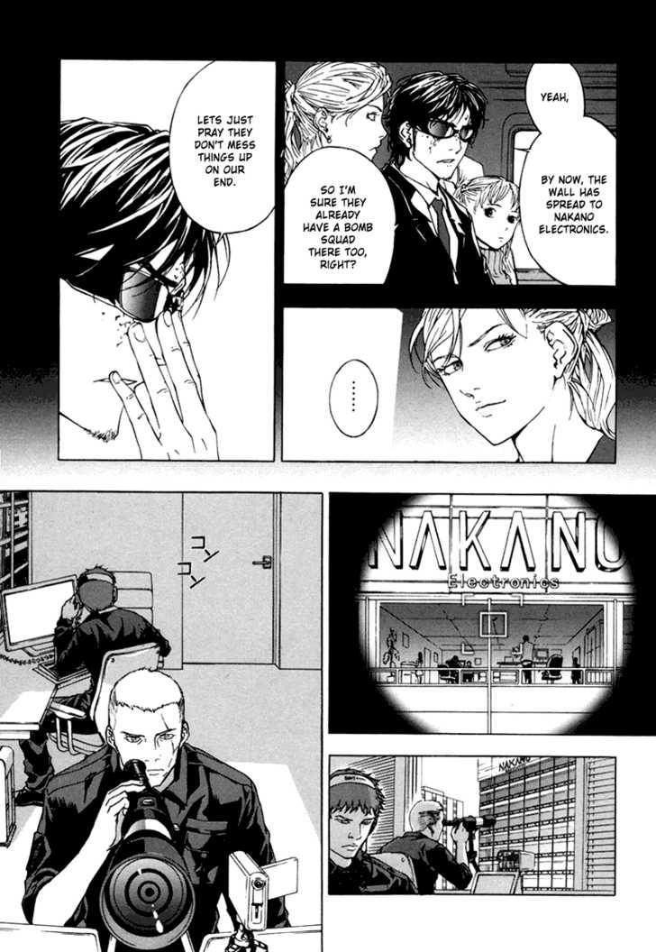 Until Death Do Us Part 15 Page 4