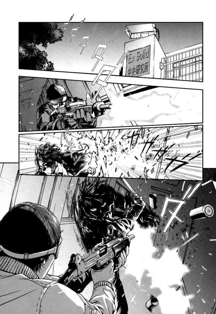 Until Death Do Us Part 16 Page 2