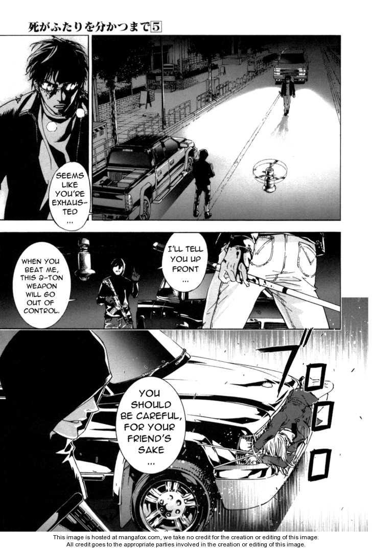 Until Death Do Us Part 40 Page 2