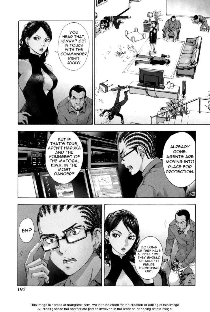 Until Death Do Us Part 57 Page 3