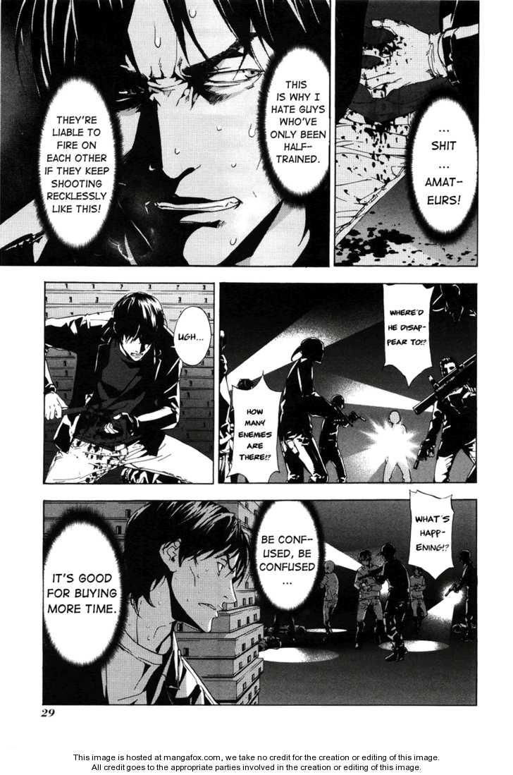 Until Death Do Us Part 59 Page 4