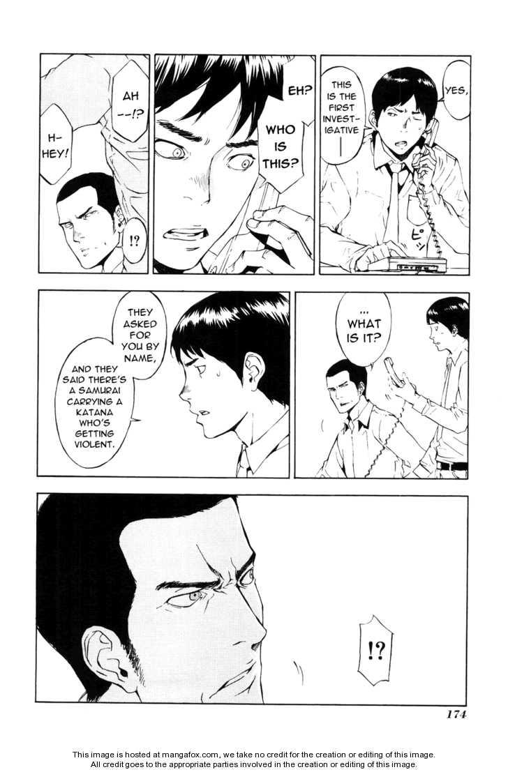 Until Death Do Us Part 65 Page 3