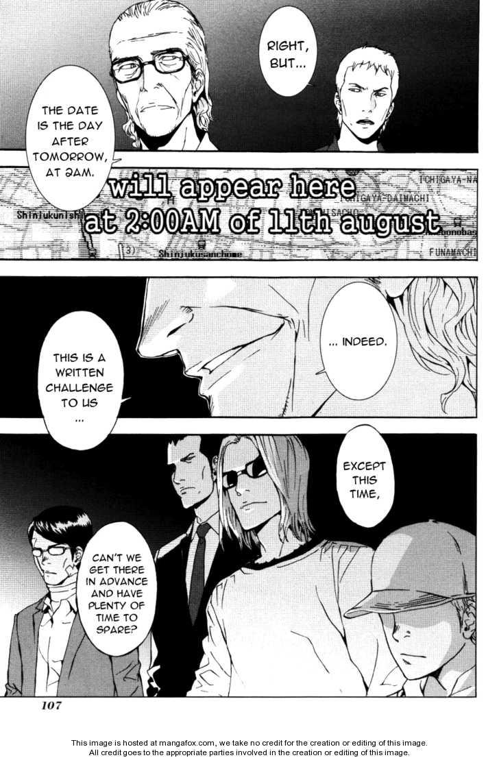 Until Death Do Us Part 71 Page 3