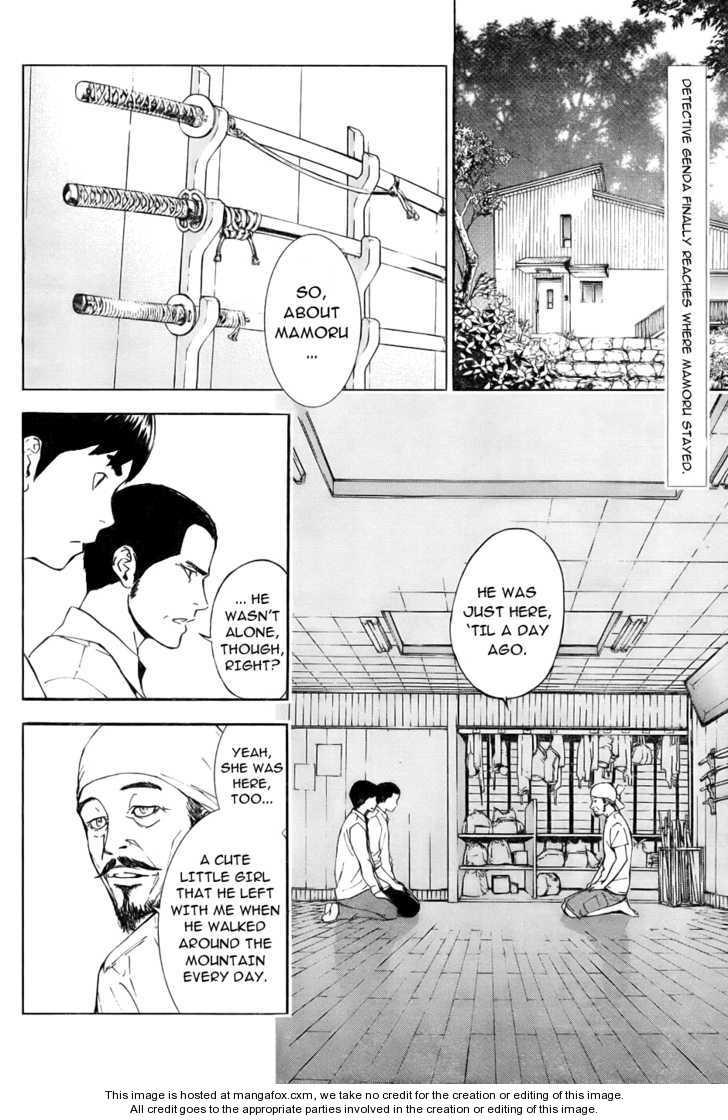 Until Death Do Us Part 78 Page 2