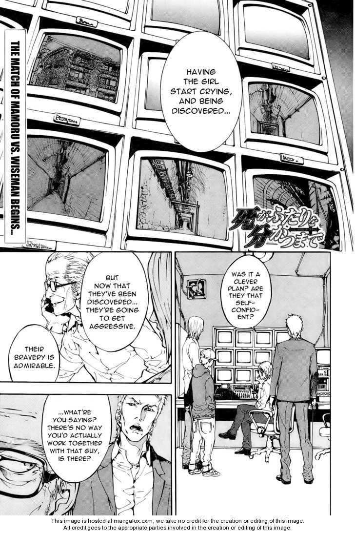 Until Death Do Us Part 85 Page 1