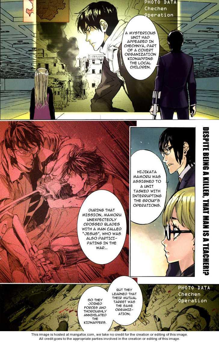 Until Death Do Us Part 102 Page 2