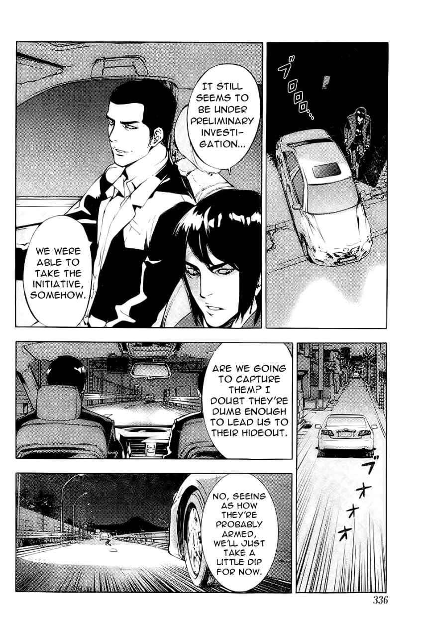 Until Death Do Us Part 111 Page 4