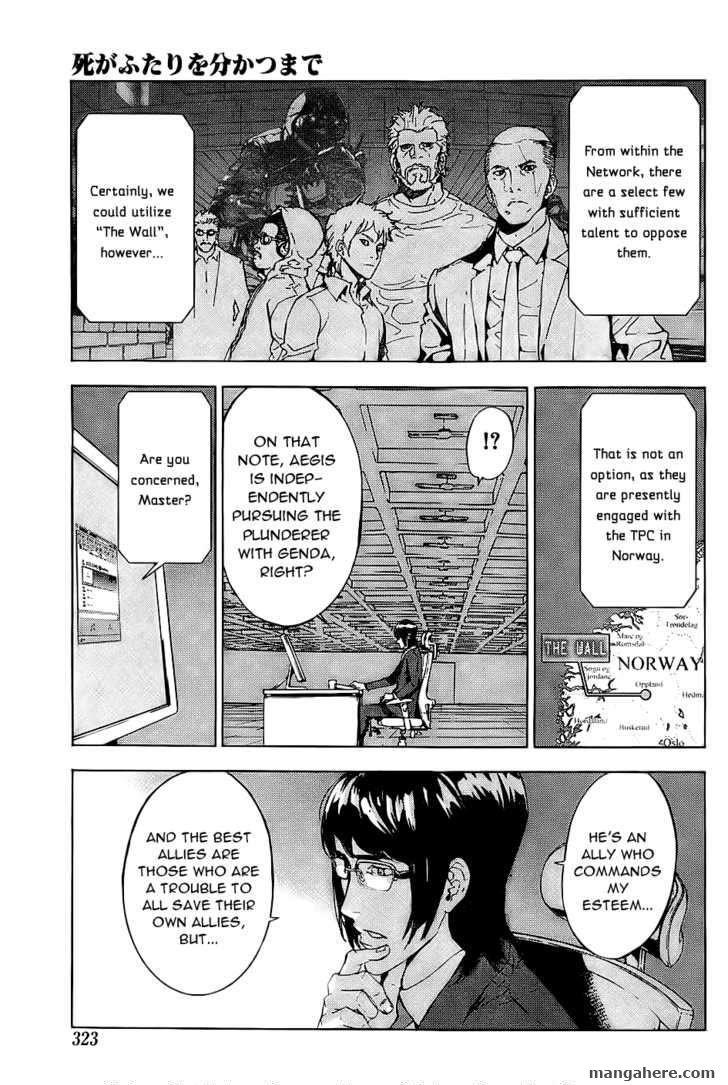 Until Death Do Us Part 112 Page 3