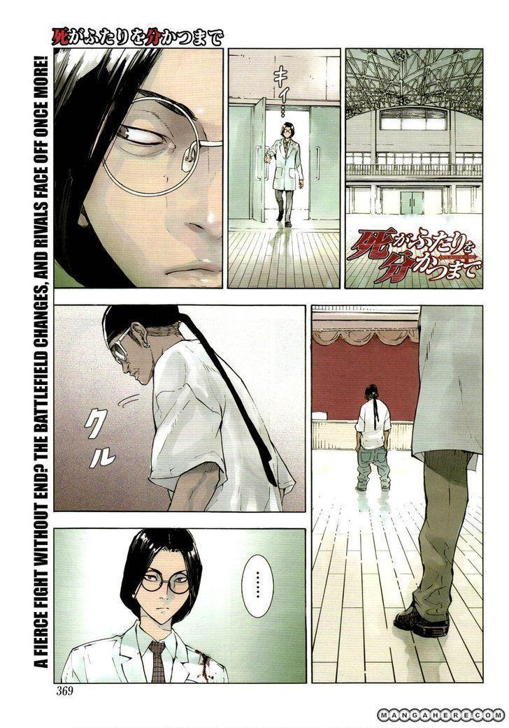 Until Death Do Us Part 125 Page 1