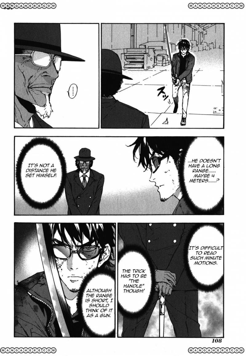 Until Death Do Us Part 143 Page 3