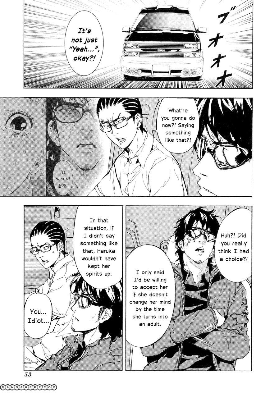 Until Death Do Us Part 149 Page 1