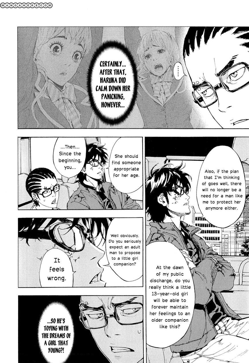 Until Death Do Us Part 149 Page 2