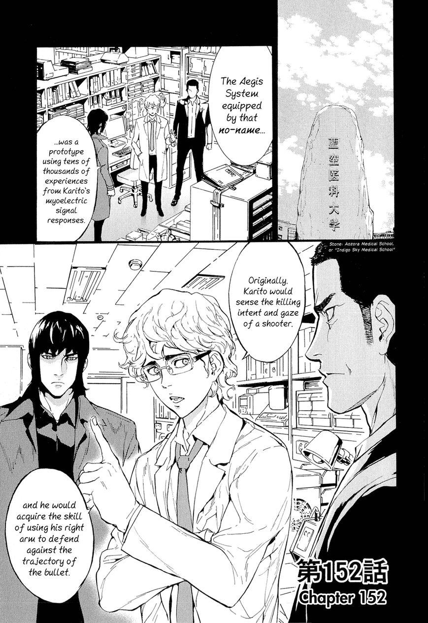 Until Death Do Us Part 152 Page 1
