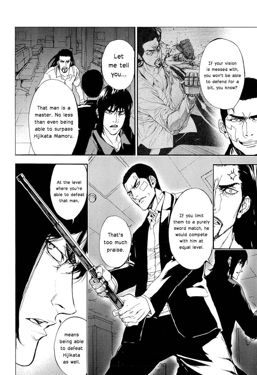 Until Death Do Us Part 153 Page 2