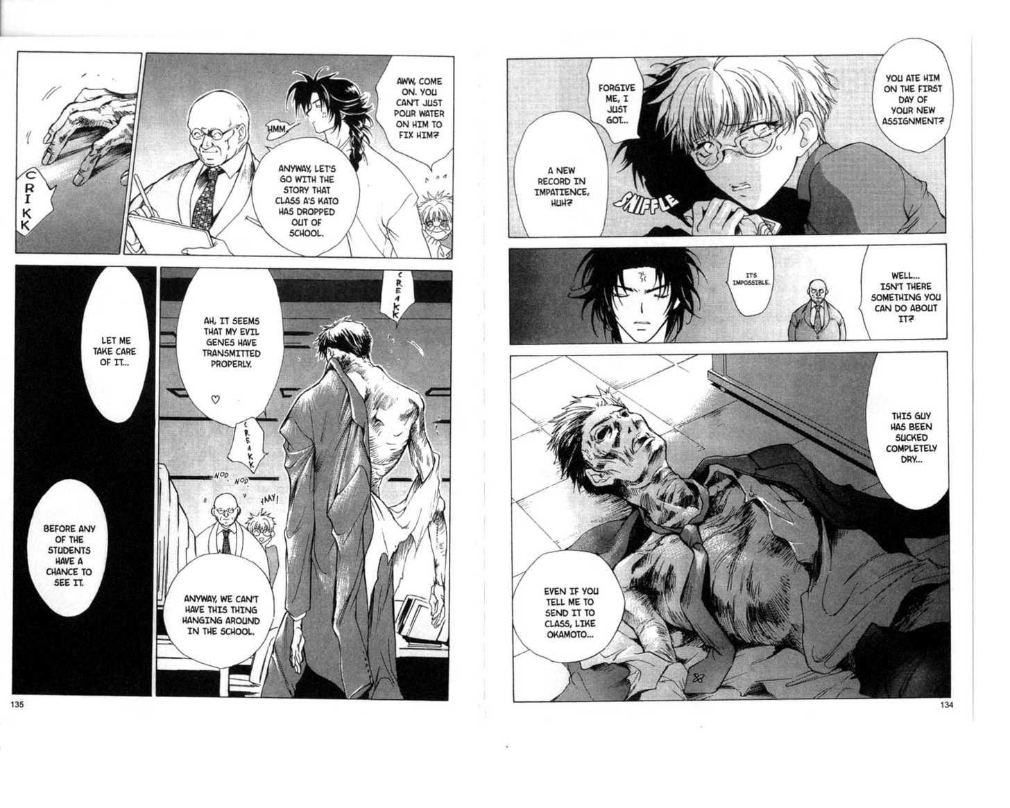 Dark Edge 5 Page 2