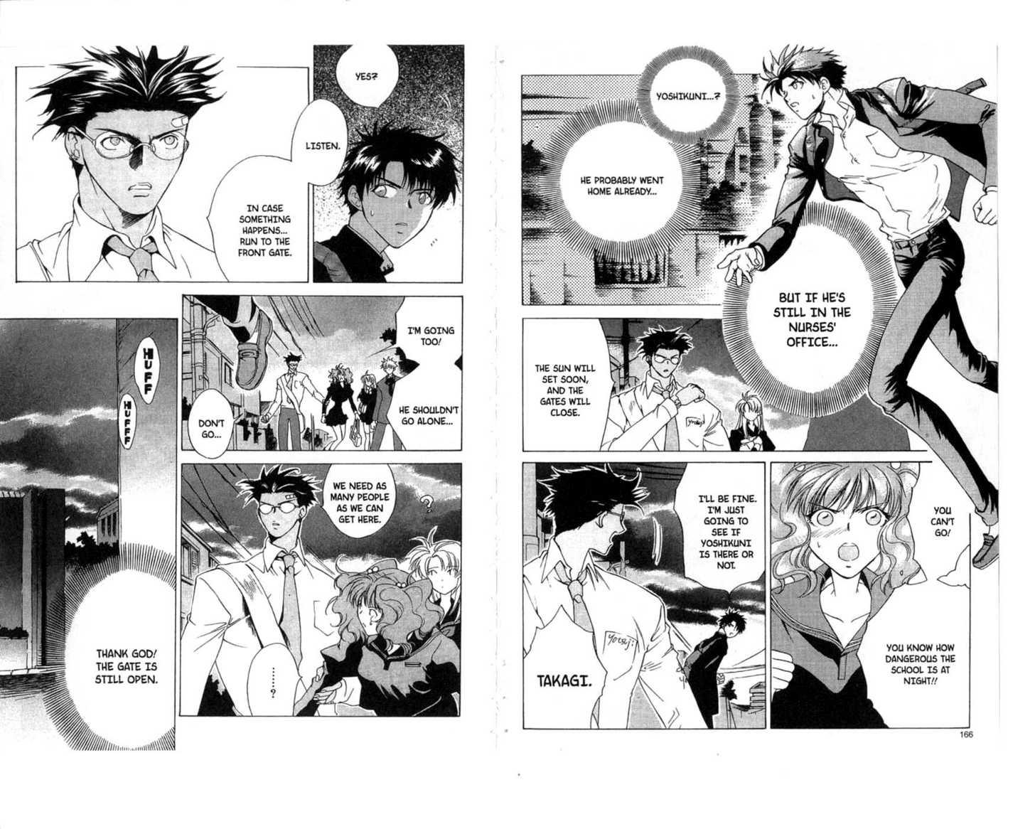 Dark Edge 6 Page 2