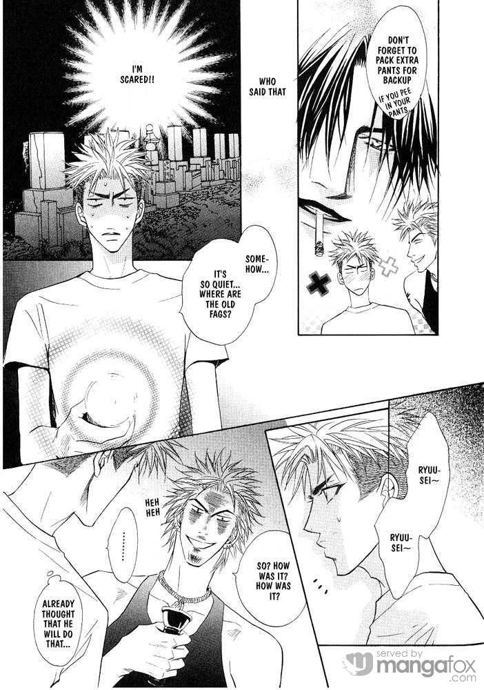 Aniki Joutou 2 Page 3