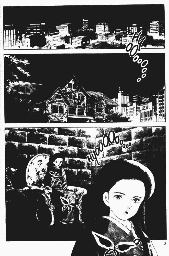 Mermaids Saga 3 Page 2