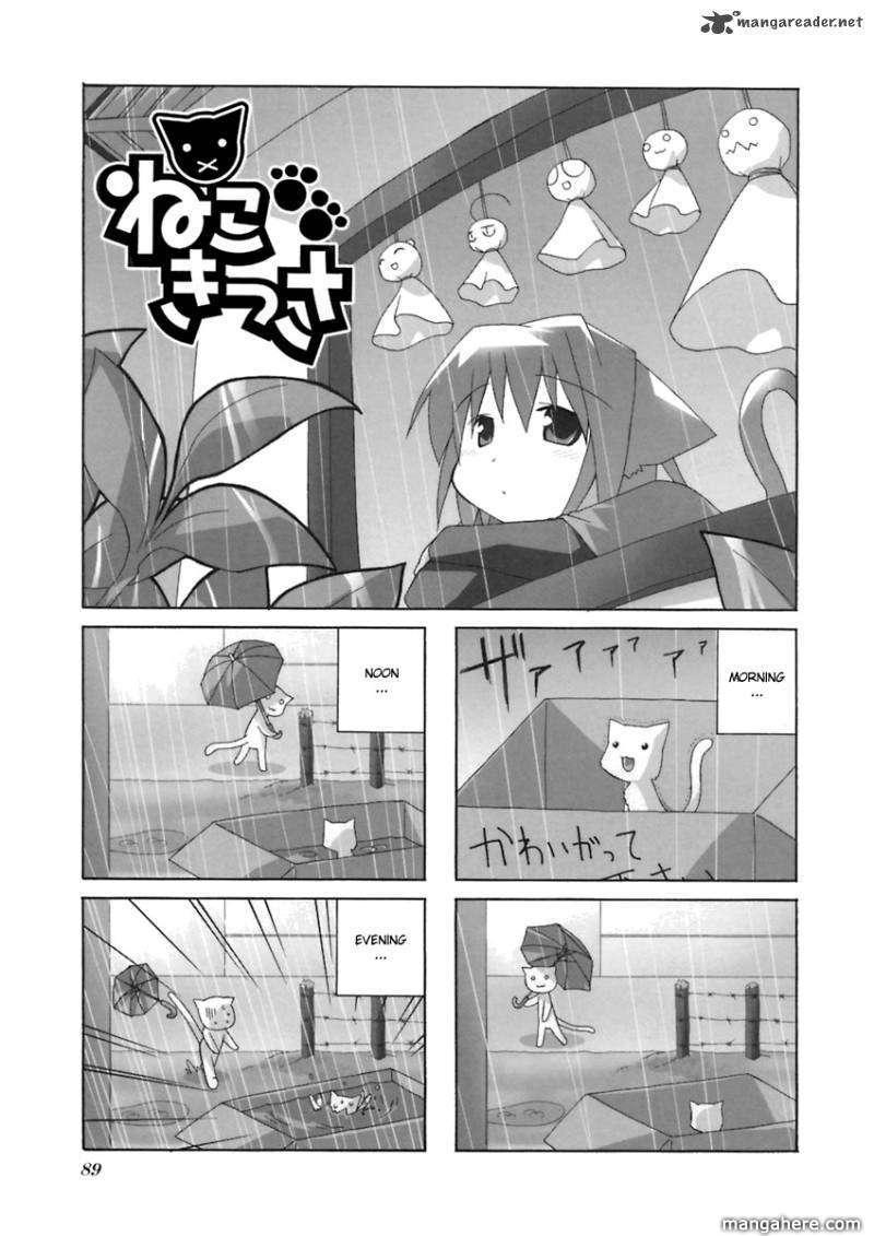 Neko Kissa 14 Page 2