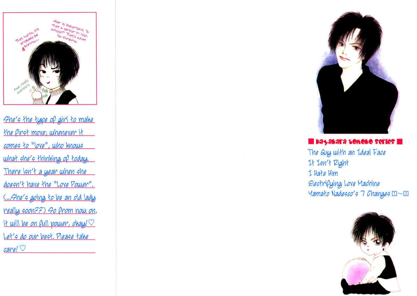 Risou no Kao wo Motsu Otoko 1 Page 2