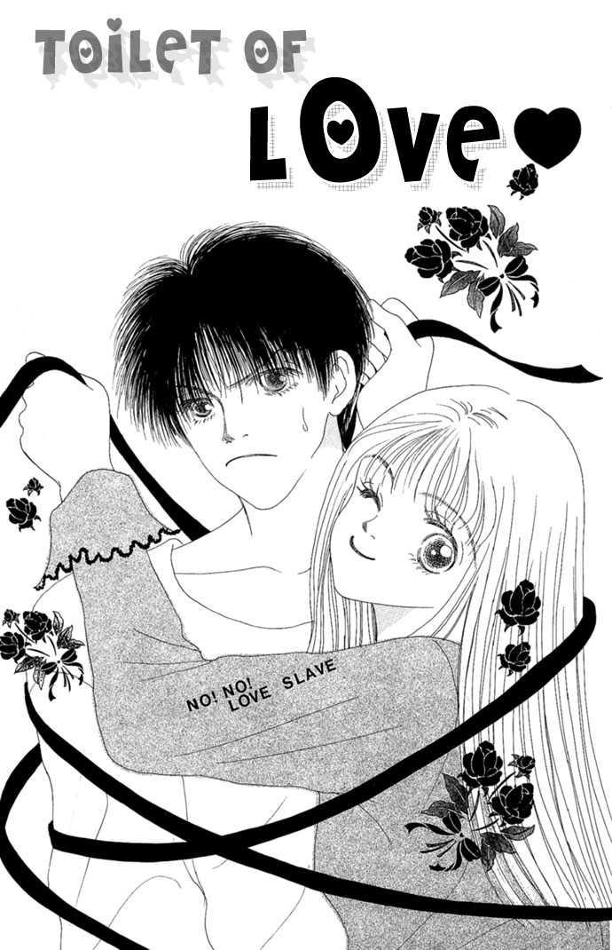 Risou no Kao wo Motsu Otoko 3 Page 3