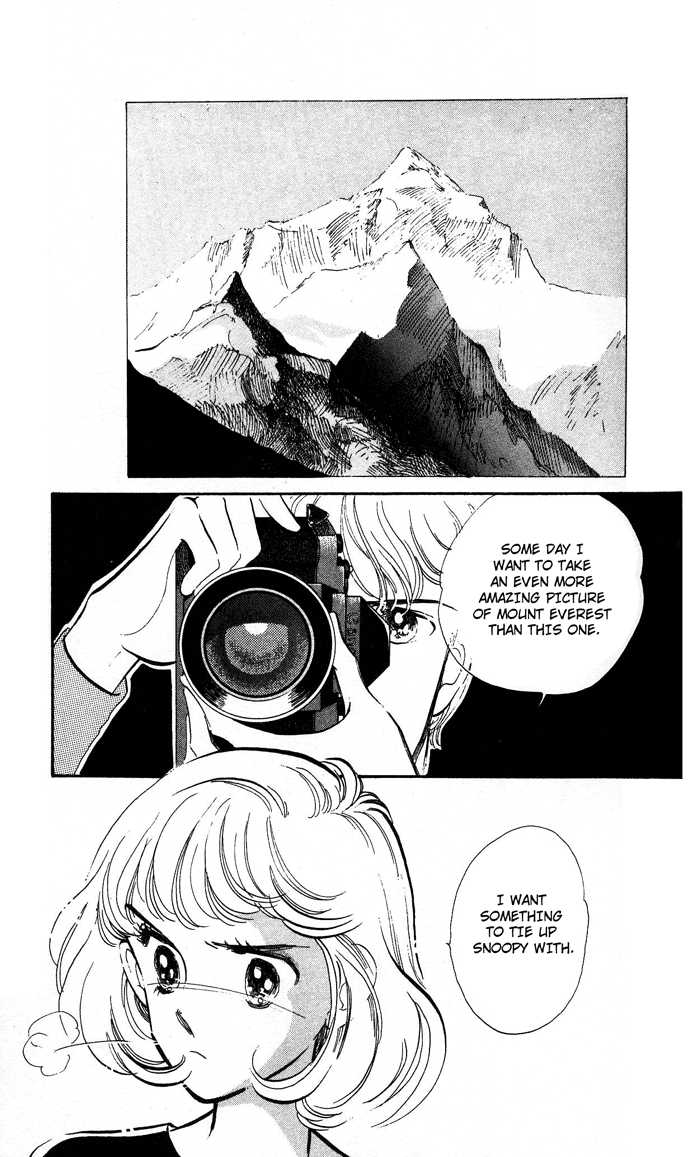 Aru Hi, Knight ni Attanara 2.1 Page 3