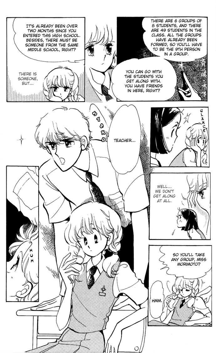 Aru Hi, Knight ni Attanara 3 Page 3
