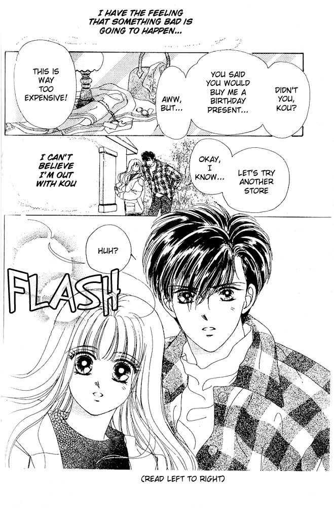Oneesan no Jijou 2 Page 3