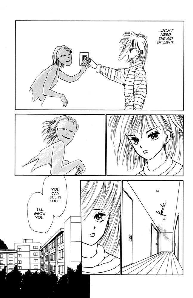 Shi to Kanojo to Boku 3 Page 3