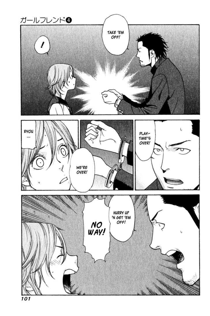 Girlfriend 3 Page 1