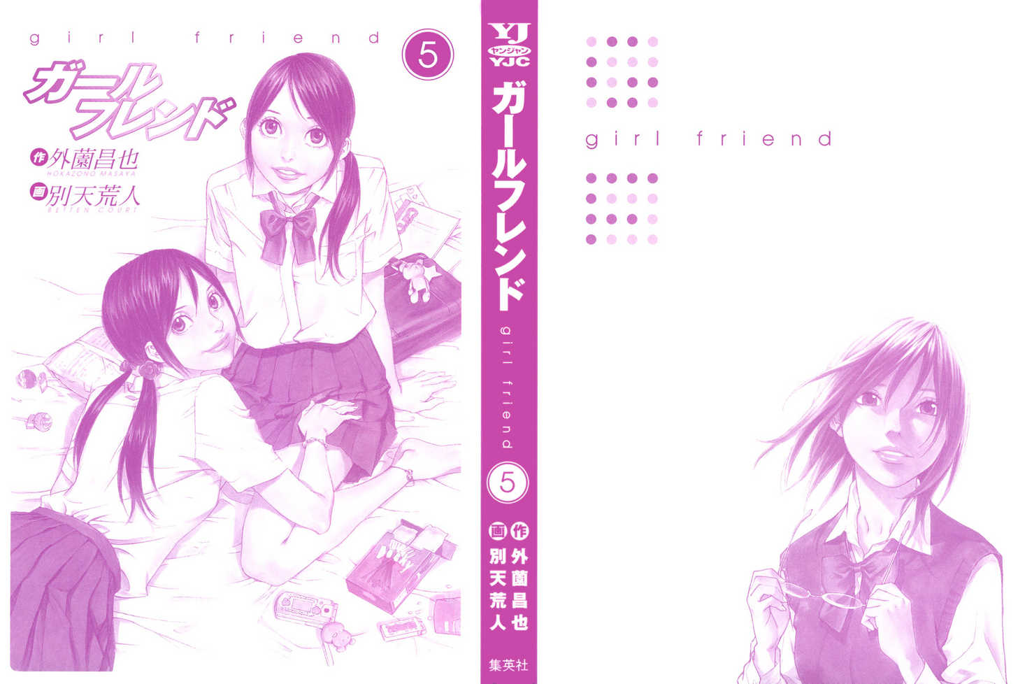 Girlfriend 1 Page 2
