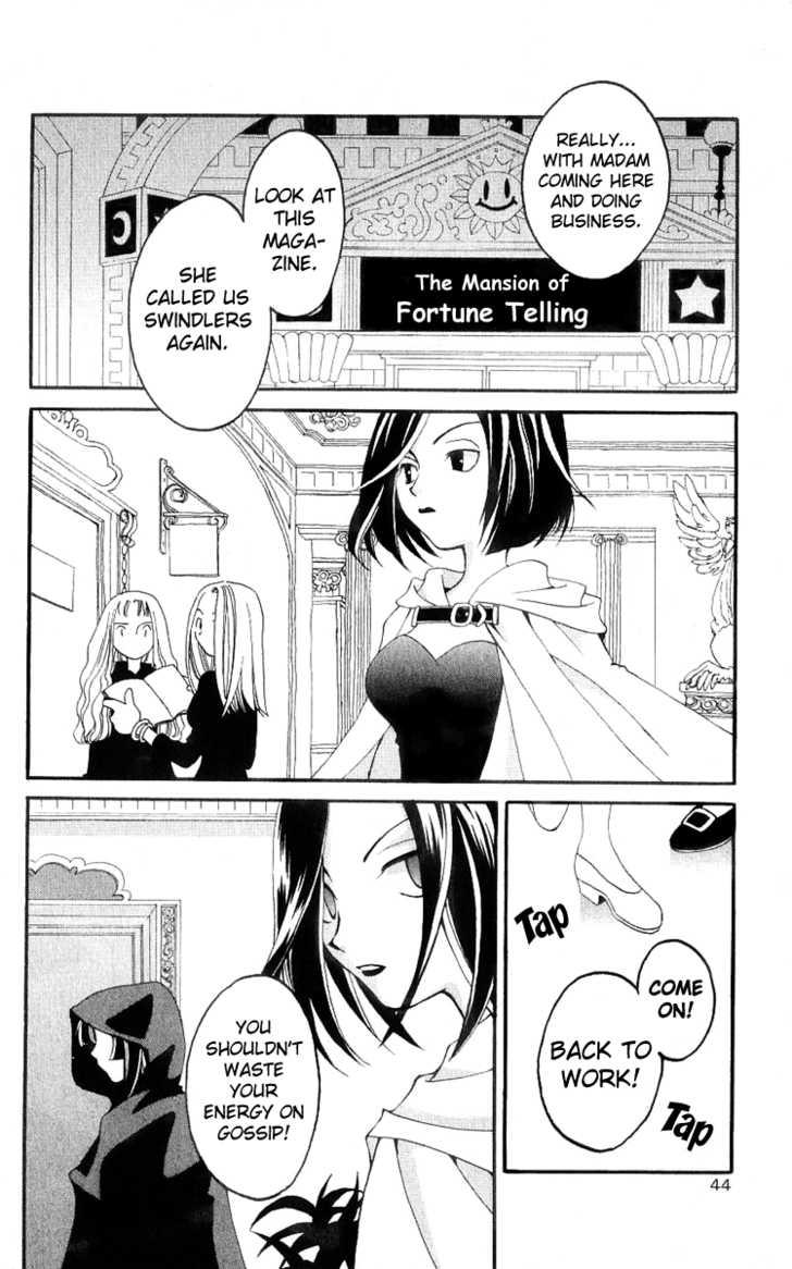Matantei Loki 16 Page 3