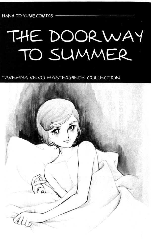 Natsu e no Tobira 1 Page 4