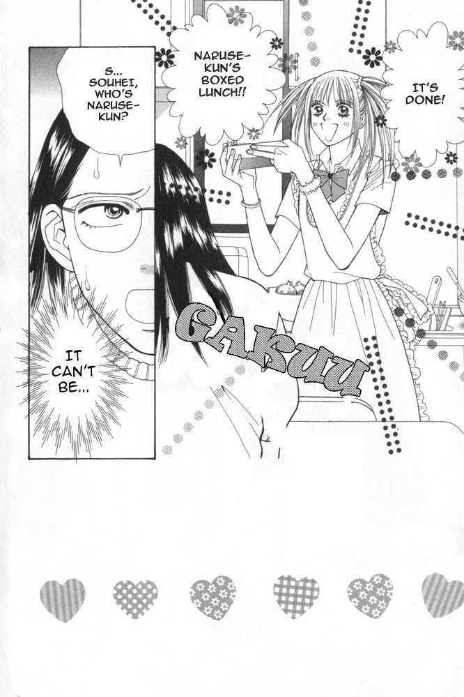 Ai no Shintairiku 2 Page 2