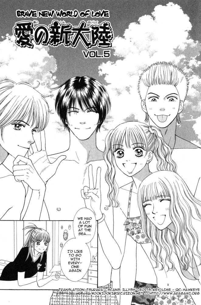 Ai no Shintairiku 5 Page 1