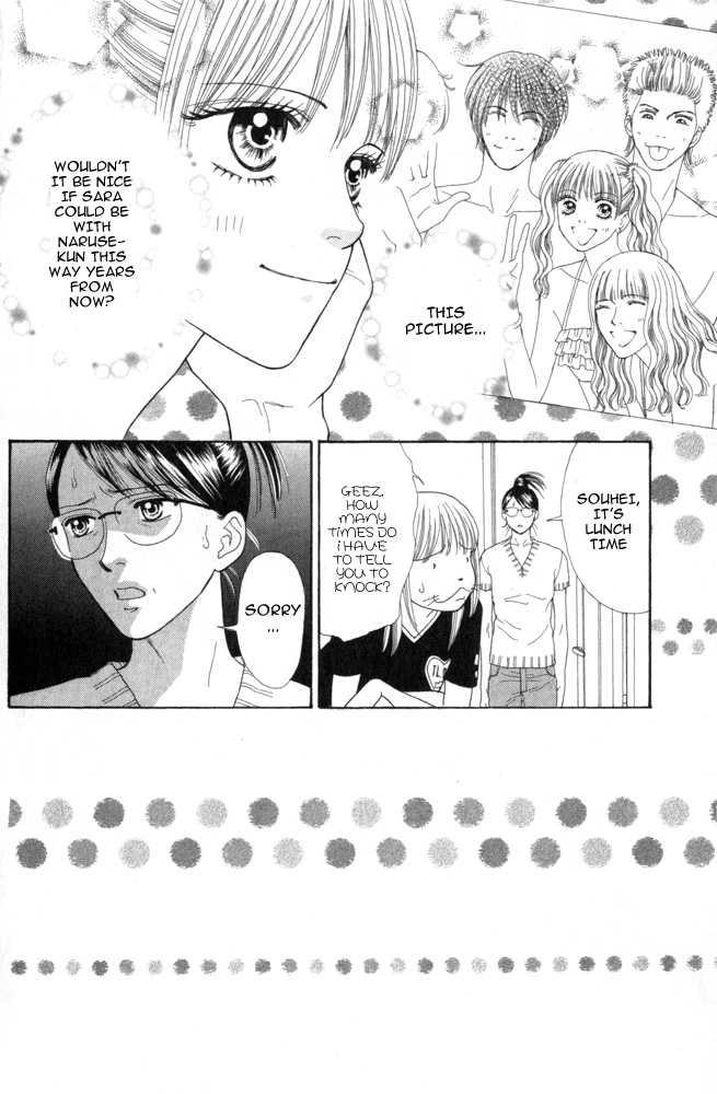 Ai no Shintairiku 5 Page 2