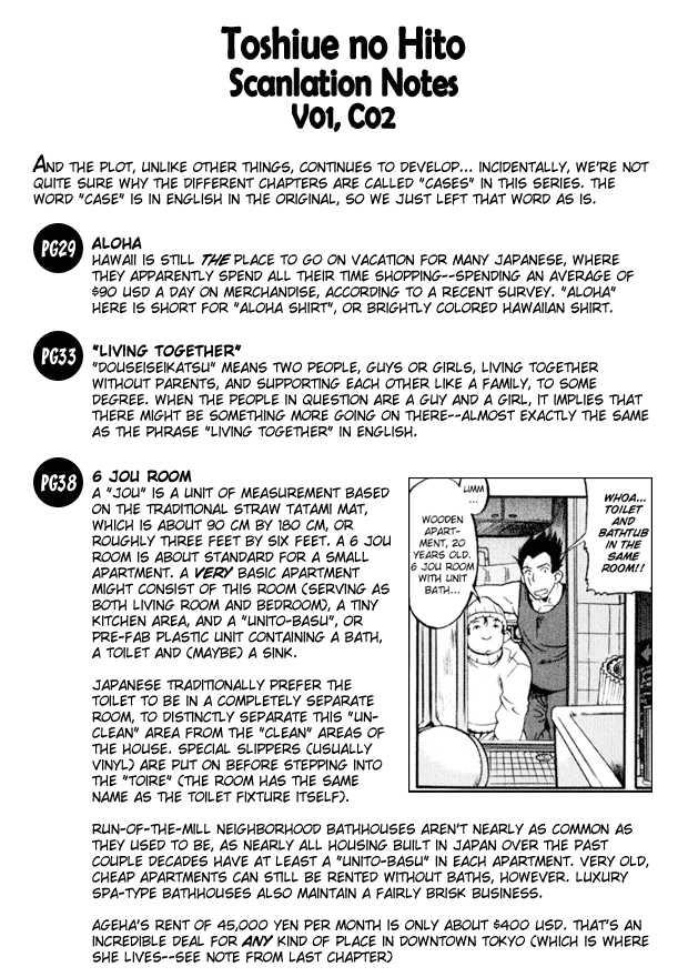 Toshiue no Hito 2 Page 1