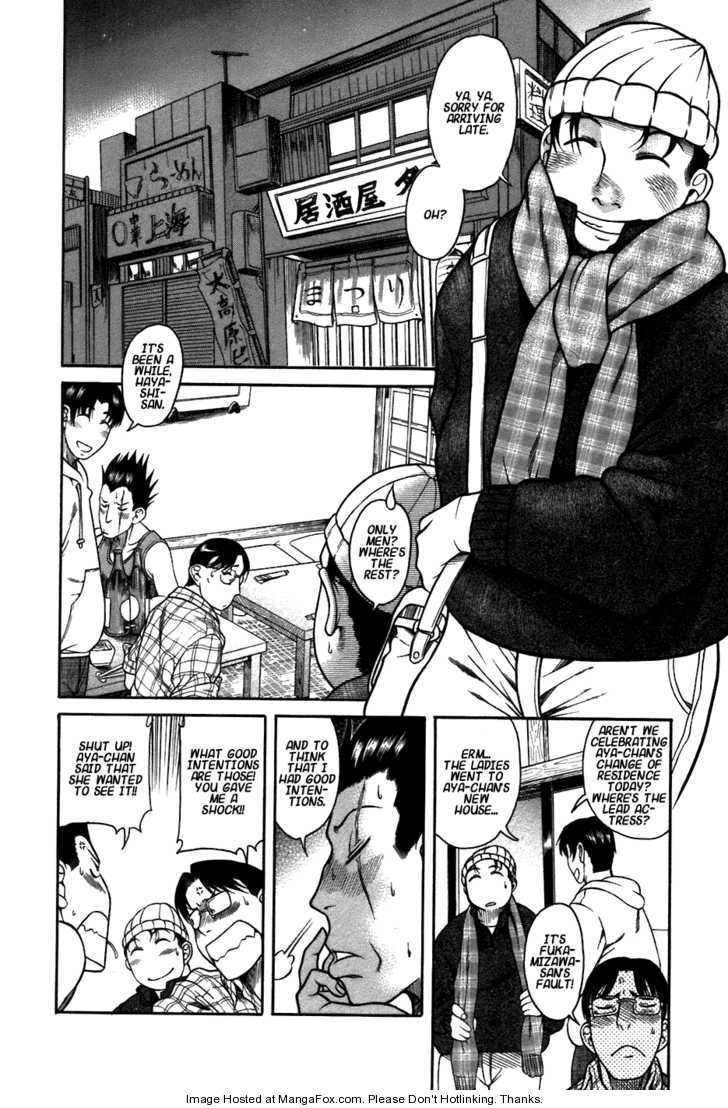 Toshiue no Hito 22 Page 2