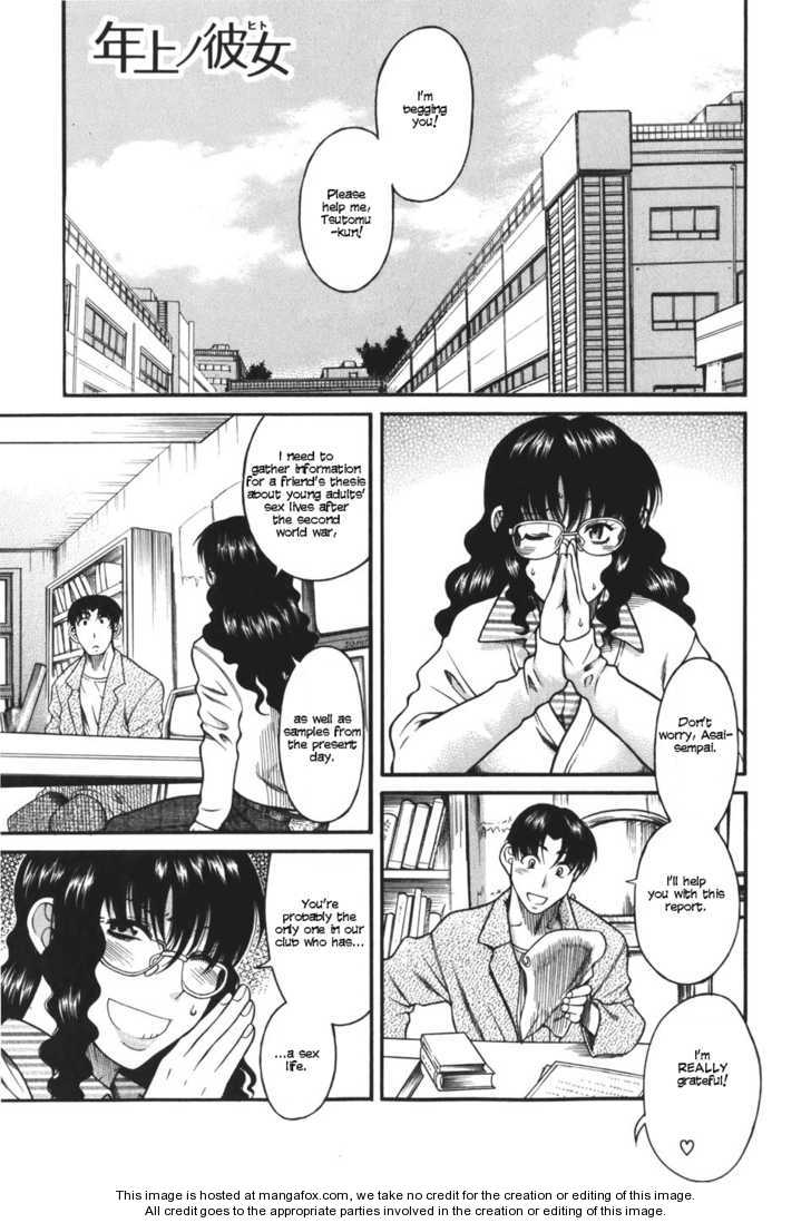 Toshiue no Hito 25 Page 2