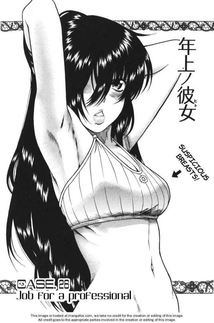 Toshiue no Hito 26 Page 2