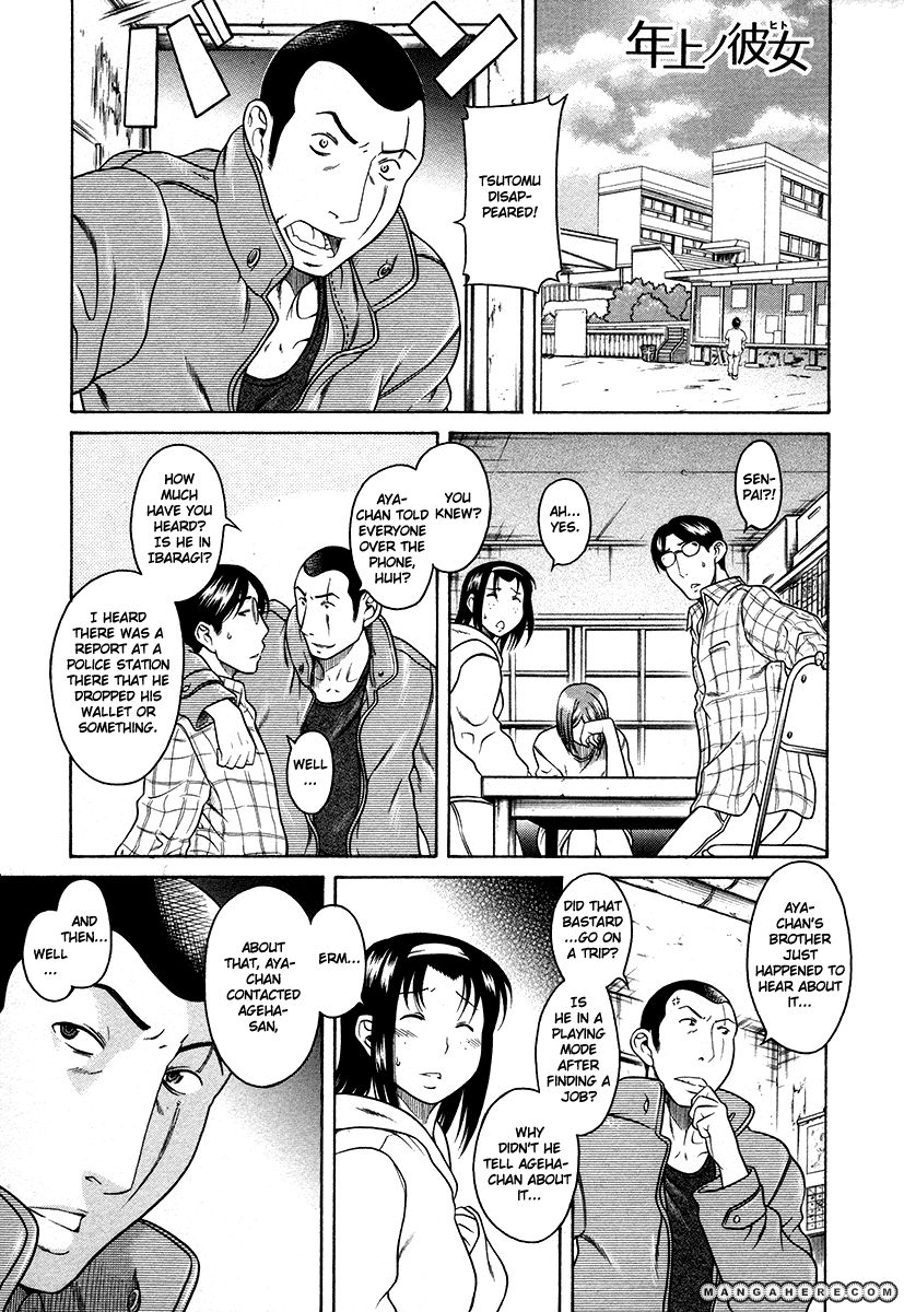 Toshiue no Hito 37 Page 2